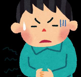 検査で異常はないのに胃の症状がありませんか?